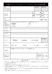 kouboyoukou