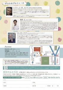 1015_Symposium2