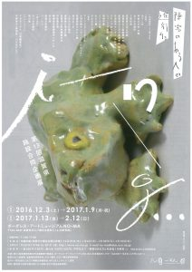 20161124134327-0001a