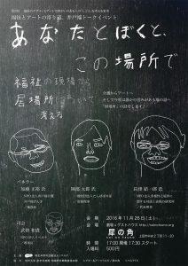 talk_01