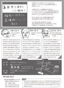 talk_02